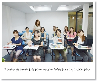 kwan-group